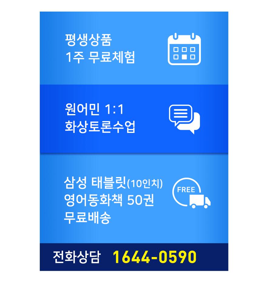 181231_mobile_08