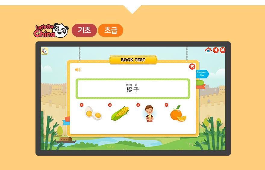 중국어 능력시험 종류 팝업 이미지 5