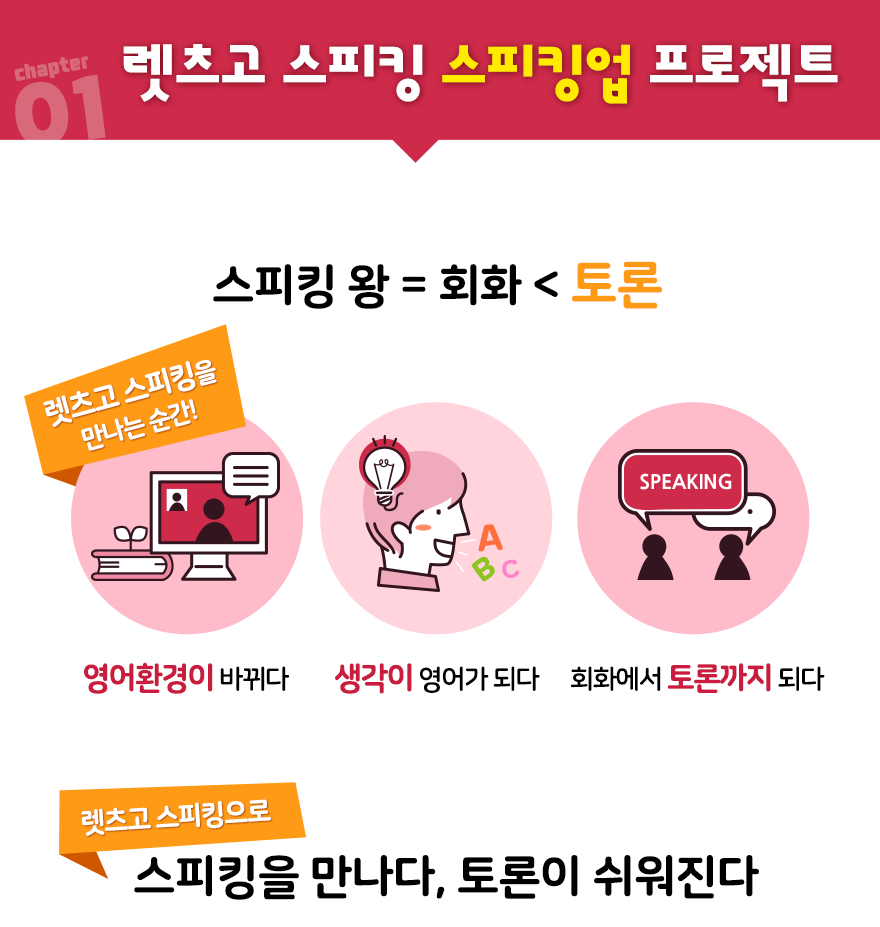 live_mobile_2
